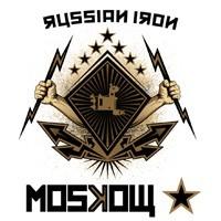 Russian Iron Macchinette a Bobina